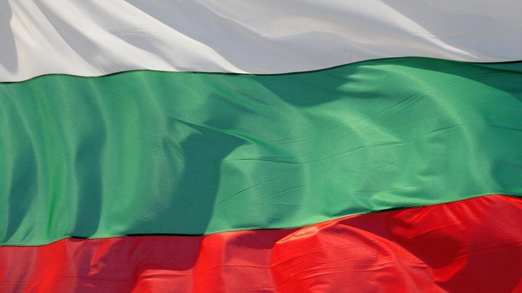 esc bulgarien 2019