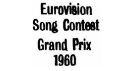 5. Eurovision Song Contest 1960 in London, Großbritannien © eurovision.tv