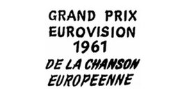 6. Eurovision Song Contest 1961 in Cannes, Frankreich © eurovision.tv