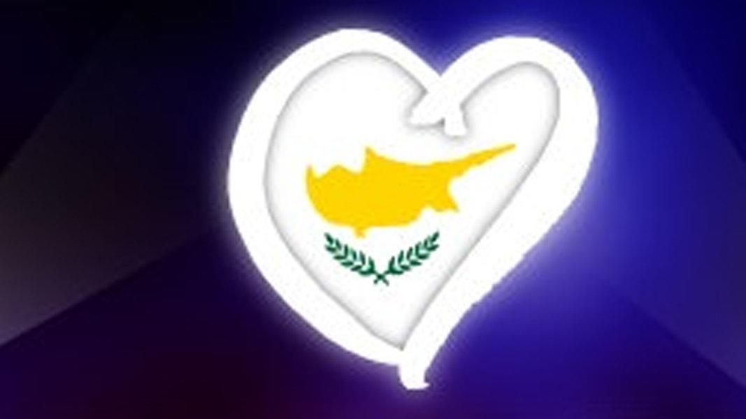 esc zypern